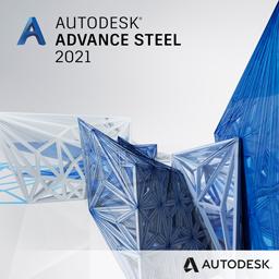 Advance Steel 2017 For Sale